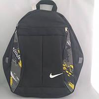 Рюкзак спортивный Nike 38х31см