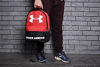Стильный городской/спортивный рюкзак красный андер армор (Under Armour) реплика, фото 1