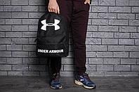 Мужской/женский городской/спортивный рюкзак андер армор (Under Armour) реплика, фото 1