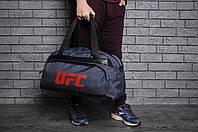 Дорожная/спортивная сумка для тренировок текстиль (UFC) реплика, фото 1