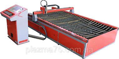 Станок воздушно - плазменной резки металла с ЧПУ - Рlazma75, серии ПРОФИ (1550 х 3050 мм).