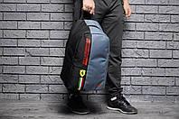 Мужской/женский городской/спортивный рюкзак пума феррари (Puma ferrari) реплика, фото 1