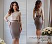 Платье облегающее короткое эко-кожа+сетка 42,44,46, фото 2