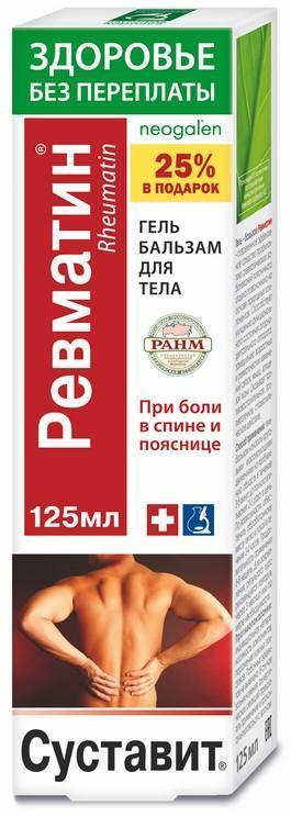 Суставіт Гель-бальзам д/тіла Ревматин 125 мл