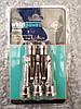 Бита PH2 L50 Whirlpower с ограничителем