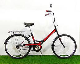 """Складной велосипед """"Салют 2409"""" 24"""", фото 3"""