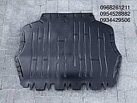 Защита двигателя (поддона) VW Caddy, Touran 04- Фольксваген Кади Тоуран