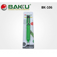 Оловоотсос ручной BAKKU BK-106,Blister