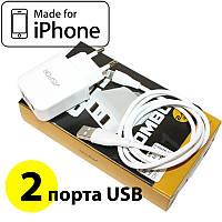 Зарядное устройство для iPhone, 2 порта USB, 2,4A + кабель Lightning для айфона, зарядка на айфон (A829)
