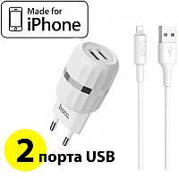 Зарядное устройство для iPhone, 2 порта USB, 2.4A + кабель Lightning для айфона, зарядка на айфон (C41A)