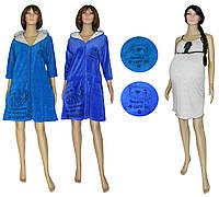 86c72820164f Снова в наличии наборы с велюровым халатом серии SimpleViol для беременных  и кормящих мам от ТМ