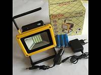 Переносний Прожектор LED 204 Zikon ZK-933, ліхтар зикон, ручної прожектор, туристичний ліхтар