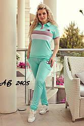 Женский летний спортивный костюм с надписью большие размеры