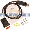 Универсальный набор для самостоятельной сборки кабеля настройки ГБО