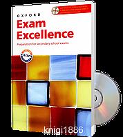 Учебник Oxford Exam Excellence | Oxford