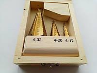 Ступенчатые сверла набор 4-32мм, 3шт ( 4-12 , 4-20 , 4-32 )