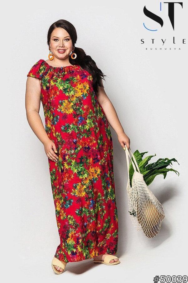 Длинное летнее платье короткий рукав супер софт Размер: 46-48, 50-52, 54-56, 58-60