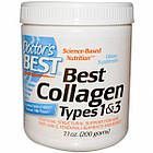 Коллаген 1 и 3 типа Best Collagen Types 1&3 (200 г) Doctor's Best, фото 2