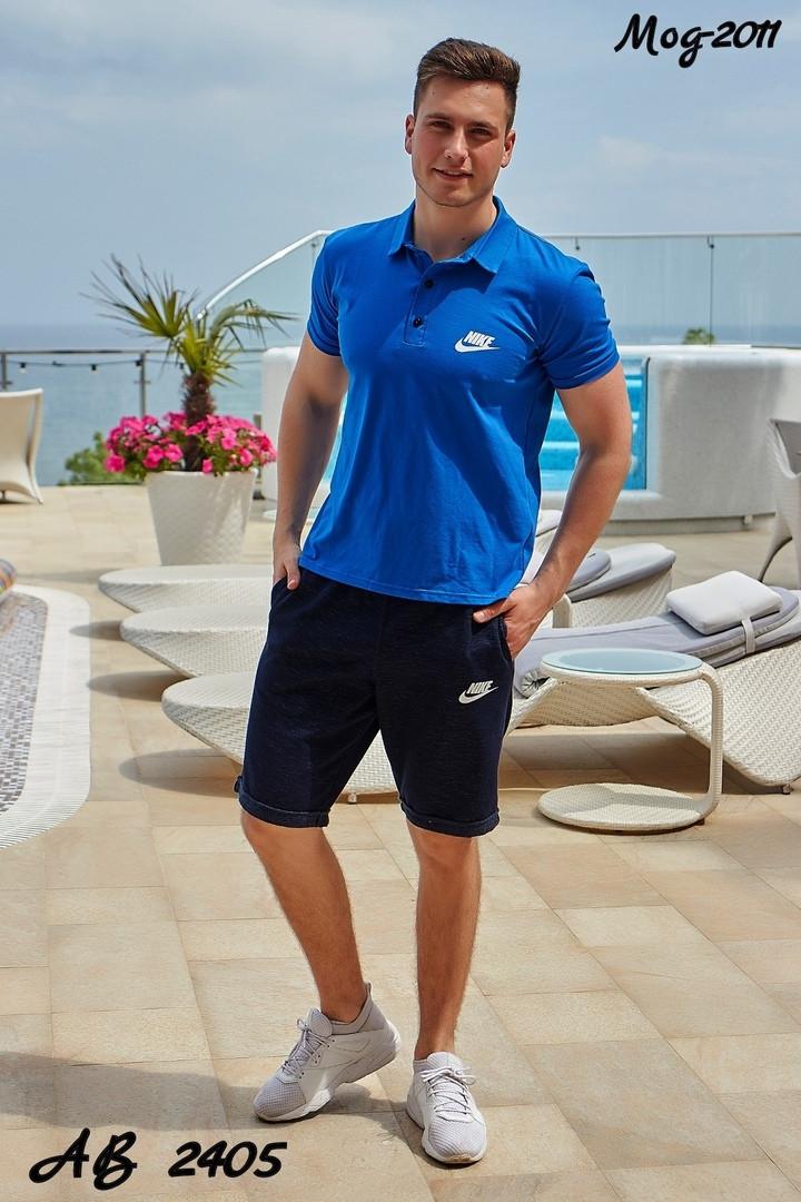 Мужской костюм летний шорты+футболка