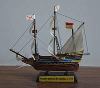 Парусник сувенирный (14х13х3 см.), фото 1