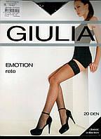 Чулки сетка Giulia EMOTION RETE