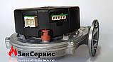 Вентилятор на конденсационный газовый котел Ferroli  Econcept tech 25-35 A/C 39828060, фото 3