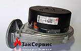 Вентилятор на конденсационный газовый котел Ferroli  Econcept tech 25-35 A/C 39828060, фото 4