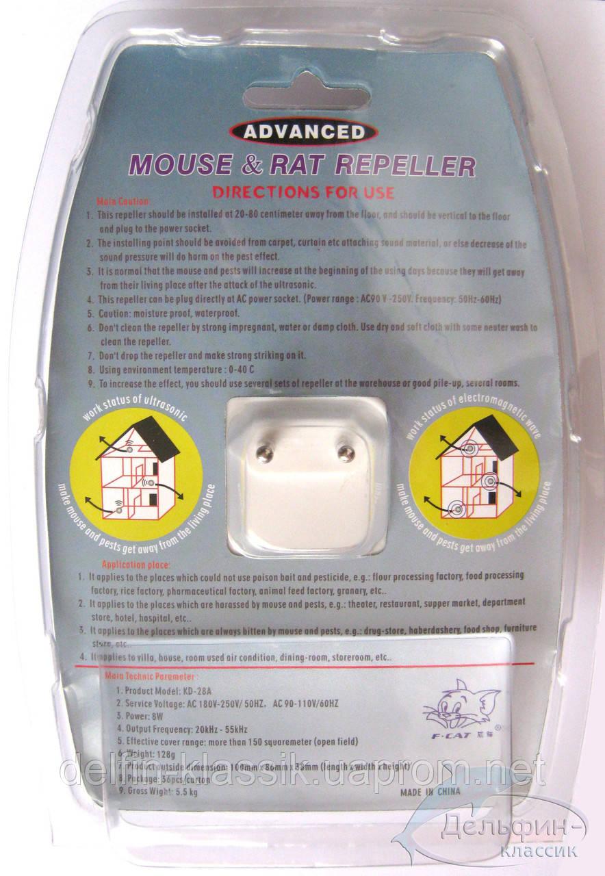 Отпугиватели мышей китай отпугиватель мышей ультразвуковой купить в челябинске