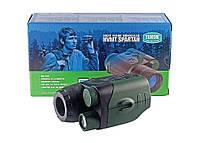 Прибор ночного видения Yukon NVMT Spartan - 1x24, в комплекте с маской