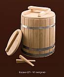 Кадка дубовая для солений 80 литров, фото 2