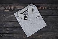 Строгая мужская футболка поло с пуговицами пума (Puma) реплика, фото 1