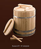 Кадка дубовая для засолки 100 литров, фото 2