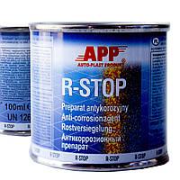 Препарат антикорозійний R-STOP 100 мл прозорий APP