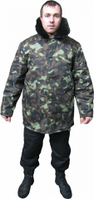 Куртка рабочая камуфлированная. Мужская утепленная куртка