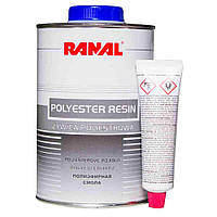 Смола поліефірна з затверджувачем RANAL 1 кг