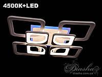 8060/4+4BK LED&ЛЮСТРЫ ПОТОЛОЧНЫЕ СВЕТОДИОДНЫЕ
