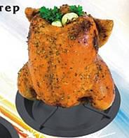 Чикен Ростер на тарелке Подставка для готовки курицы