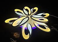 Люстра потолочная светодиодная с регулируемым цветом и  яркостью