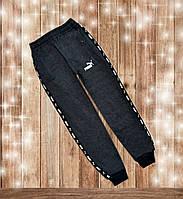 Спортивные штаны PUMA13-16л производство Турция