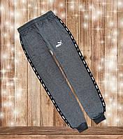 Спортивные штаны PUMA 9-12л производство Турция