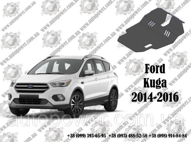 Защита FОRD KUGA V-1.6/2.0D МКПП 2014-2016