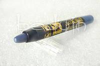 Цветная сурьма синяя выкручивающийся карандаш