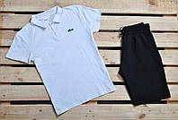 Мужской летний комплект футболка поло с воротником и шорты лакост (Lacoste) крокодил реплика, фото 1