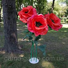 Маки Ростовые большие цветы Стойка Маки букет Декор для витрин и фотосессии