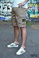 Бежевые Мужские шорты/бриджи/капри спортивные карго с боковыми карманами стон айленд (Stone Island), копия, фото 1
