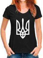 Женская футболка патриотическая с гербом Украины