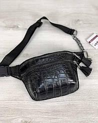Стильная сумочка WeLassie на пояс Элен черный крокодил (61206)