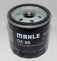 """Фильтр масляный """"MAHLE"""" OC 90"""