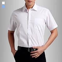 Белая  мужская рубашка 100% хлопок. с коротким рукавом