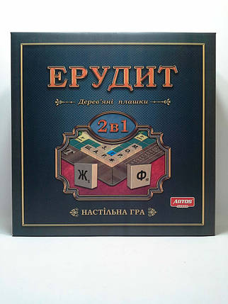 Настільна гра Ерудит Ерудит 2в1, фото 2